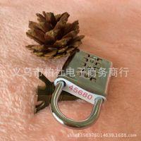 原装正品国产超硬合金密码锁 密码箱包锁 迷你密码挂锁