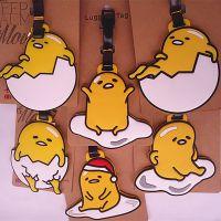 日本ぐでたま 懒懒蛋 蛋黄君鸡蛋君箱包卡通行李牌吊牌创意托运牌
