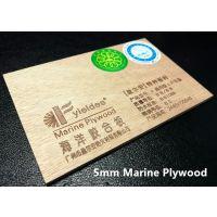 """供应中国名优产品 (通用型)防水胶合板 """"盈尔安""""橱柜胶合板"""