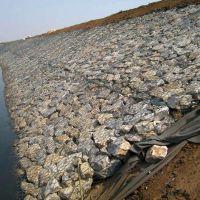 锌铝合金格宾网#石笼网挡墙厂家