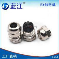 蓝江M16多孔铜镀镍电缆接头2孔3孔4孔6孔8孔防水接头