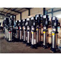 CDLF8-20 不锈钢立式生活增压泵 离心式cdlf不锈钢多级加压泵