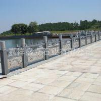 河边水池防护石护栏定做 河岸桥面石栏板 河提护栏