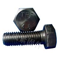 4.8级螺栓 本色外六角螺栓 永年 外六角螺丝生产厂家