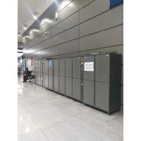 电子寄存柜定制厂家 广州易特瑟
