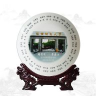 厂家私人定制陶瓷纪念盘
