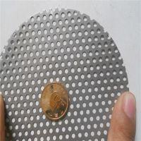 不锈钢冲孔网板 镀锌板冲孔网 金属微穿孔板