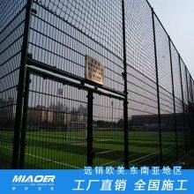 体育场地围网建材市场长期生产