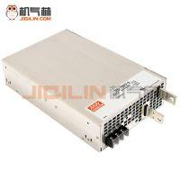 台湾明纬SE-1500-5开关电源单路输出转换器开关电源