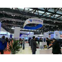 2019China(北京)教育装备(未来教育)展示会