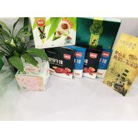 山东朱氏印务食品包装袋