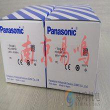 原装***日本松下Panasonic计时器TH2355