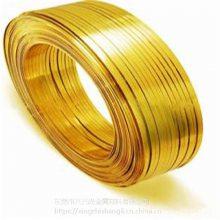 黄铜扁线h65 裸黄铜线 H65高点插头扁线
