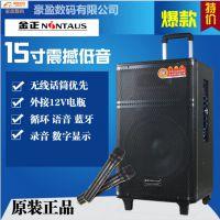 金正N15-1户外拉杆音响15寸 大功率锂电池移动广场舞充电音响音箱