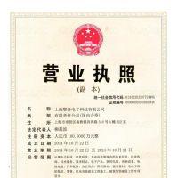 上海鄂泽电子科技有限公司