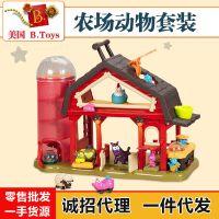 美国b.toys开心农场动物农庄益智儿童玩具宝宝过家家仿真男孩女孩
