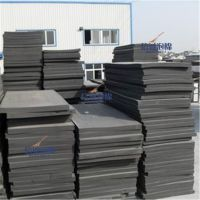 一张起订 1m*2.5m阻燃eva材料 耐高温泡棉材料