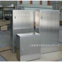 厂家生产不锈钢配电箱 机械五金设备控制箱 配电柜加工