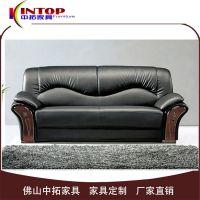 经典商务办公沙发 简约真皮沙发组合 经理室会客沙发厂家直销