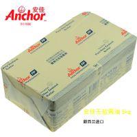 安佳Anchor无盐黄油5kg*4动物奶油食用牛油块面包曲奇烘焙原料