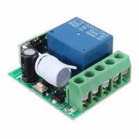 12V单路一通道1ch继电器学习码遥控无线开关控制器433MHz 315MHz