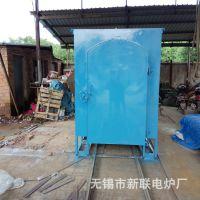 厂家直销淬火炉热电炉工业烤箱炉   电阻炉箱式退火炉