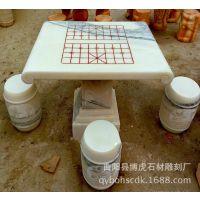 厂家供应天然汉白玉石桌石凳浮雕棋牌图案雪花白石雕石桌石椅家居