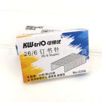原装正品台湾可得优0266订书钉 26/6订书针 电动订书机书钉