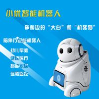 爱乐优小优U03S智能机器人 儿童益智玩具早教机学习机故事机亲子陪伴唱歌跳舞动画播放自动充电