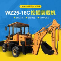 全工机械WZ25-16C液压四驱挖掘装载机 小型轮式挖掘装载机