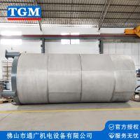 厂家直销201/304不锈钢储罐 30吨化工液体储罐 立式储罐加工定做