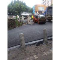 龙岗区沥青铺路工程公司深圳沥青道路摊铺修补修路