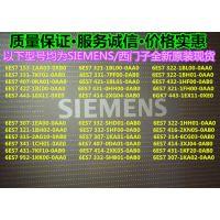 西门子6ES7422-7BL00-0AB0原装S7-40032点输出模块