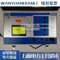 互感器综合特性测试仪2200V/5A二级三级承试资质专用仪表