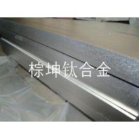 Ti-6-4钛合金韧性 高强度Ti-6-4钛合金