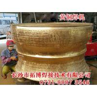 TH-315/400/500油缸堆铜焊机