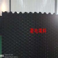 菱电冷却塔填料效果如何 PVC材质 冀州亿恒