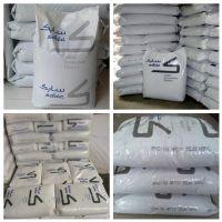 PPO 基础创新塑料Powder 646