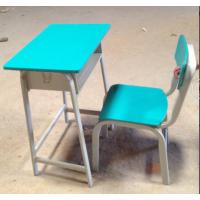哪批发便宜小学课桌椅*学生单人课桌椅*学生桌椅多少钱