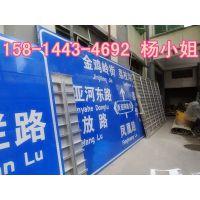 中山交通标志牌指示交通标志牌生产厂家