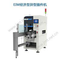 创达EIM-1经济型异形插件机 佳永厂家直销