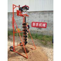 架子式电线杆挖坑机手摇升降钻电杆坑打眼机