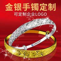 纯金银手镯定制订做企业礼品送员工珠宝首饰项链吊坠衍生品制作