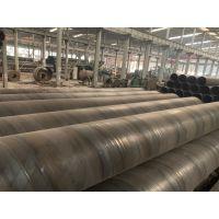 广东Q235B螺旋焊接钢管螺旋焊管 埋弧焊无缝钢管 大口径厂家批发