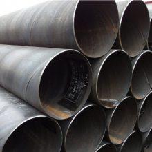 通泽 小口径螺旋钢管厂家 定尺螺旋钢管 螺旋钢管现货