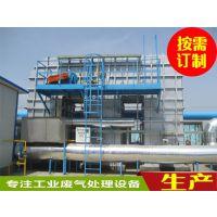 惠州光催化除臭设备恶臭气体净化惠州环保评估