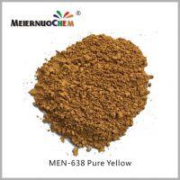 美尔诺坯用色料 陶瓷色料 坯用色粉 正黄 638
