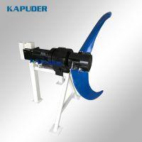 低速潜水推流器1.5kw~4kw 聚氨酯叶轮直径1100mm~2500mm 凯普德制泵厂家