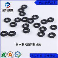 耐老化四丙氟O型圈AFLAS进口材质耐压缩性能强耐硫酸四丙氟O型环