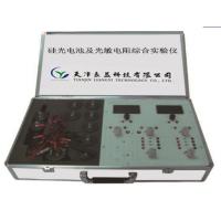 供应良益LGD-14硅光电池及光敏电阻综合实验仪